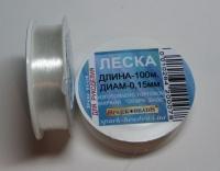 Л-0.15 Леска для нанизывания Ø 0.15 мм (прозрачный)