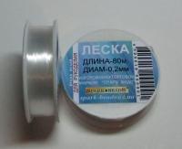 Л-0.2 Леска для нанизывания Ø 0.2 мм (прозрачный)