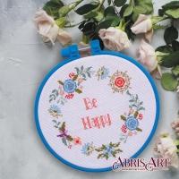 AHM-001 Будь счастлив. Набор для вышивки крестом