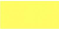 Лента атласная Peri цвет-025, 1 бобинка