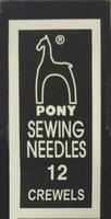 04162 Иглы Pony №12, для шитья и вышивания гладью