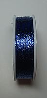 Люрекс ADELE 80-09 синий