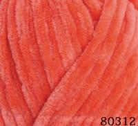 Himalaya Dolphin Baby 80312 коралловый