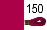 Мулине 150 Peri