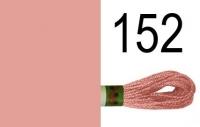 Мулине 152 Peri