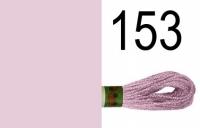 Мулине 153 Peri