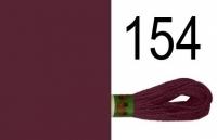 Мулине 154 Peri