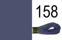 Мулине 158 Peri