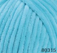 Himalaya Dolphin Baby 80315 бирюза