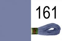 Мулине 161 Peri