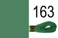 Мулине 163 Peri