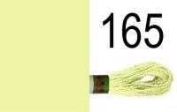 Мулине 165 Peri