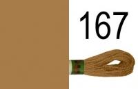 Мулине 167 Peri