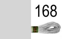 Мулине 168 Peri