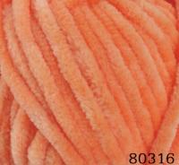 Himalaya Dolphin Baby 80316 абрикосовый