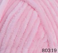 Himalaya Dolphin Baby 80319 светло-розовый