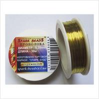 2003 Дизайнерская проволока Ø 0.25 мм (золотой)