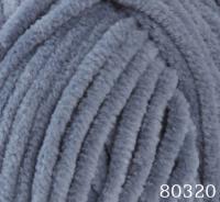 Himalaya Dolphin Baby 80320 серый