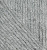 Alize Cashmira Pure Wool 021