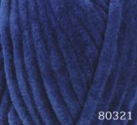 Himalaya Dolphin Baby 80321 темно-синий