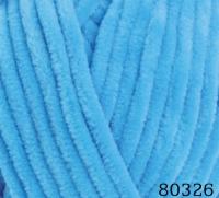 Himalaya Dolphin Baby 80326 ярко-голубой