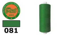 26ЛЛ (45s/2) Нитки армированные Peri ЛЛ26(45/2)-081