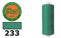 26ЛЛ (45s/2) Нитки армированные Peri ЛЛ26(45/2)-233