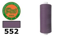 26ЛЛ (45s/2) Нитки армированные Peri ЛЛ26(45/2)-552