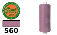 26ЛЛ (45s/2) Нитки армированные Peri ЛЛ26(45/2)-560