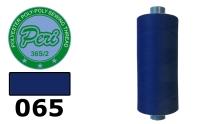 35ЛЛ (36s/2) Нитки армированные Peri ЛЛ35(36/2)-065