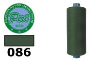 35ЛЛ (36s/2) Нитки армированные Peri ЛЛ35(36/2)-086