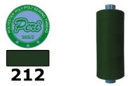 35ЛЛ (36s/2) Нитки армированные Peri ЛЛ35(36/2)-212