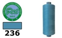 35ЛЛ (36s/2) Нитки армированные Peri ЛЛ35(36/2)-236