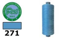 35ЛЛ (36s/2) Нитки армированные Peri ЛЛ35(36/2)-271