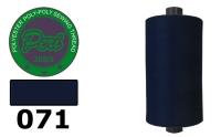 45ЛЛ (28s/2) Нитки армированные Peri ЛЛ45(28/2)-071