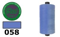 45ЛЛ (28s/2) Нитки армированные Peri ЛЛ45(28/2)-058