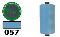 45ЛЛ (28s/2) Нитки армированные Peri ЛЛ45(28/2)-057