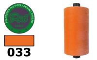 45ЛЛ (28s/2) Нитки армированные Peri ЛЛ45(28/2)-033