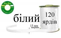 КБА-белая Косая бейка атласная Peri 15 мм