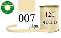 КБА-007 Косая бейка атласная Peri 15 мм