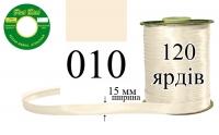 КБА-010 Косая бейка атласная Peri 15 мм
