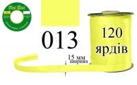 КБА-013 Косая бейка атласная Peri 15 мм