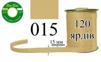 КБА-015 Косая бейка атласная Peri 15 мм