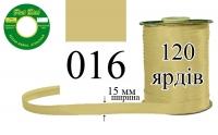 КБА-016 Косая бейка атласная Peri 15 мм
