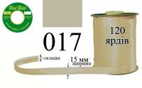 КБА-017 Косая бейка атласная Peri 15 мм