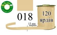КБА-018 Косая бейка атласная Peri 15 мм