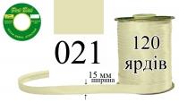 КБА-021 Косая бейка атласная Peri 15 мм