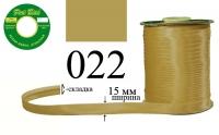 КБА-022 Косая бейка атласная Peri 15 мм