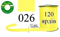 КБА-026 Косая бейка атласная Peri 15 мм