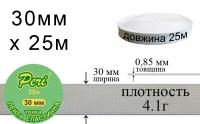 Лента эластичная тонкая 30 мм Peri ЛЕТ(30)/4.1г-белая